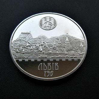 УКРАЇНА 5 гривень 2006 р. 750 років м.Львів/г.Львов