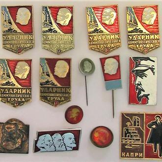 Значки 14 штук СССР разные Лот А 2