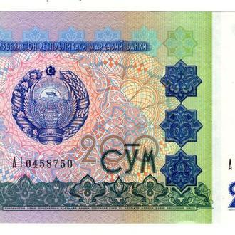 УЗБЕКИСТАН. 200 Сум 1997 г. UNC
