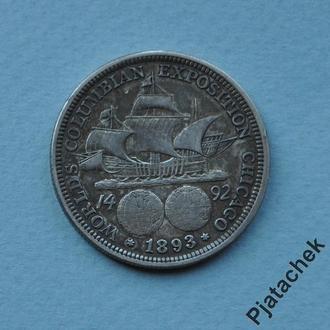 США  пол доллара 1893 50 центов 400 летие открытия Америки Колумбом корабль парусник п 8