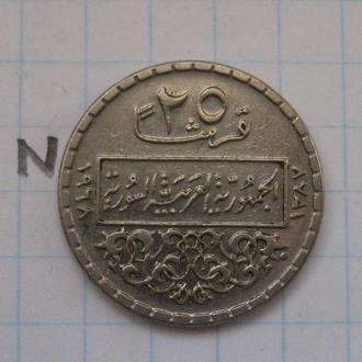 СИРИЯ, 25 пиастров 1968 года.