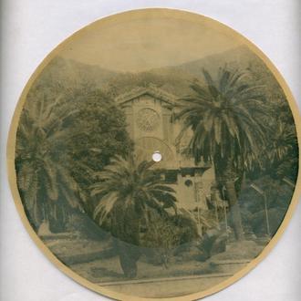 Бумажная пластинка Фотозвуковой лист