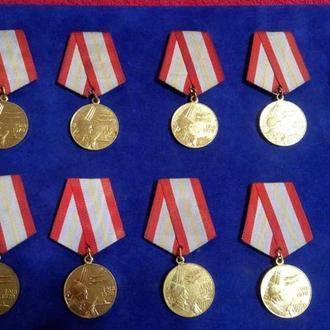 Медаль 60 лет Вооружённым Силам СССР