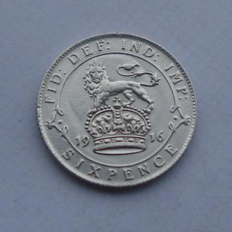 1916 г -  6 пенсов Великобритании,серебро
