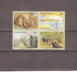 Фауна  ООН  Нью-Йорк  1993г.  MNH  (см. опис.)