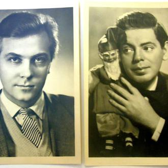 открытки, артисты: А.Кузнецов, А.Райкин