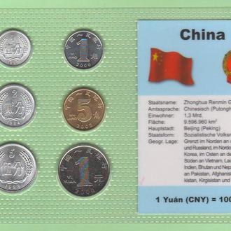 Набор монет КИТАЙ 1984-2006 год (второй тип) блистер запайка пластик