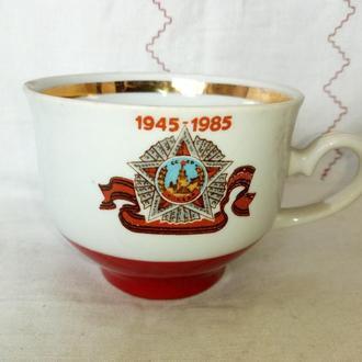 Чашка Победа1945-1985 ВОВ фарфор СССР