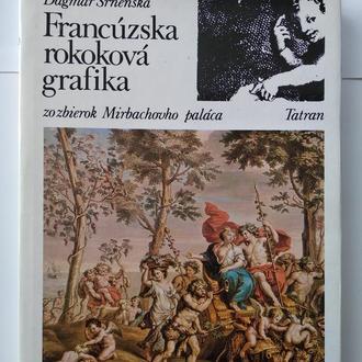 Альбом Французская графика рококо, Братислава, Tatran 1987