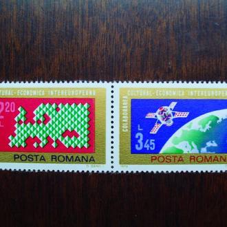 Румыния.1974г. Космос. Сцепка. Полная серия. MNH