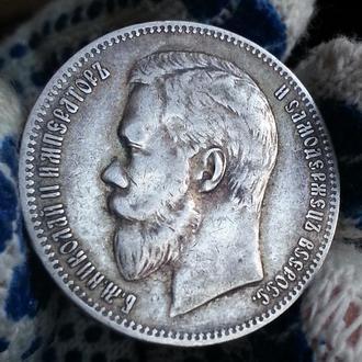 Рубль 1898 года ( АГ )  все детали видны