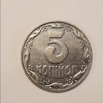 5 копійок 1992
