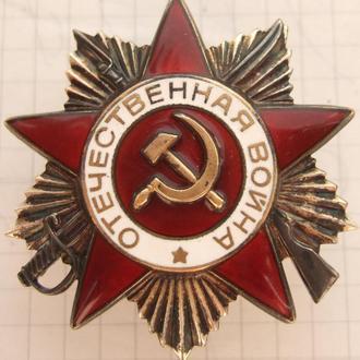 Орден отечественной войны 2-й степени. № 6640279