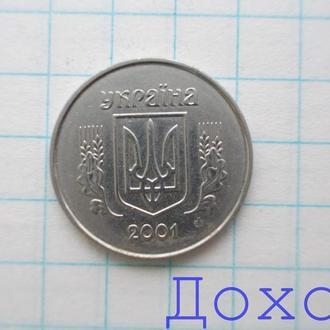 Монета Украина Україна 1 копейка копійка 2001 №4 нечастая