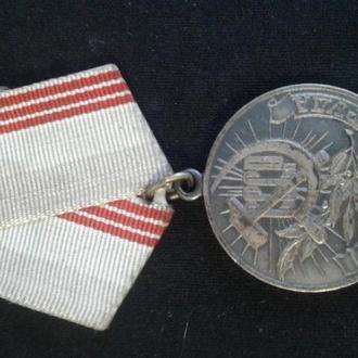 Медаль Ветеран Труда !