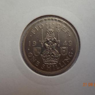 """Великобритания 1 шиллинг 1949 George VI """"Scottish crest"""" состояние редкая"""