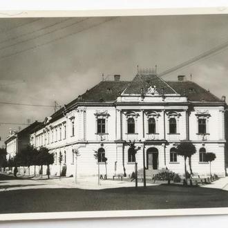 Мукачево Окружной суд 1940- е гг
