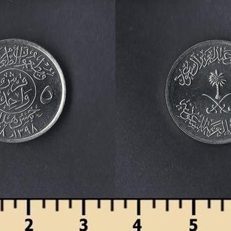 Саудовская Аравия 5 халала 1978