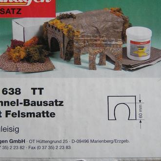 Auhagen 43 638 набор для строительства туннелей 1:120/TT