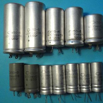 Конденсатор К50-6 разные НОВЫЕ 12 шт. времён СССР