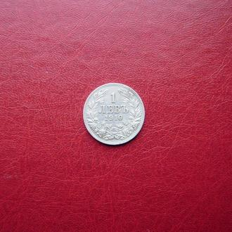 Болгария 1 лев 1910 серебро
