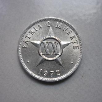 Куба 20 сентаво 1972