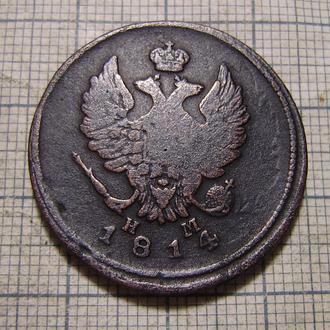 2 копейки 1814 г. (4)