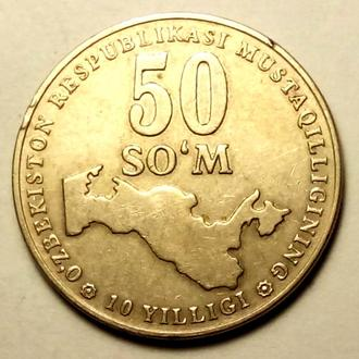50 сум 2001 года Узбекистан !!! а2