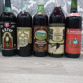 5 бутылок вина ссср
