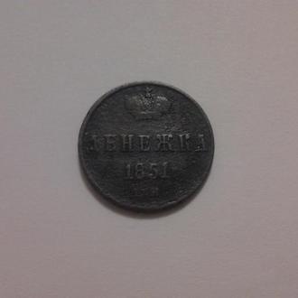 Денежка 1851 ЕМ