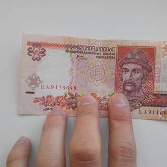 2 гривні 2001 рік