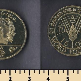 АФГАНИСТАН 5 АФГАНИ 1981