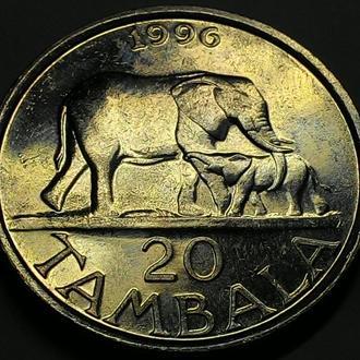 Малави 20 тамбала 1996 год  СОХРАН