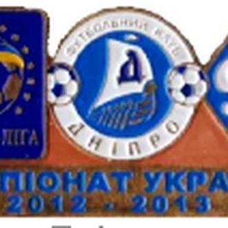 Футбол значок Днепр Днепропетровск - Динамо Киев  Премьер-Лига 2012-2013
