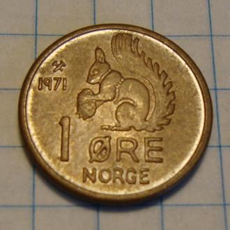 Норвегия 1  эре  - 1971