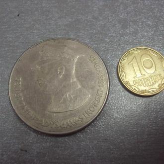 монета 50 злотых 1981 сикорский №806