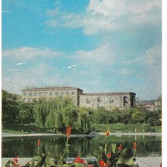 Открытка, Ереван, 1978