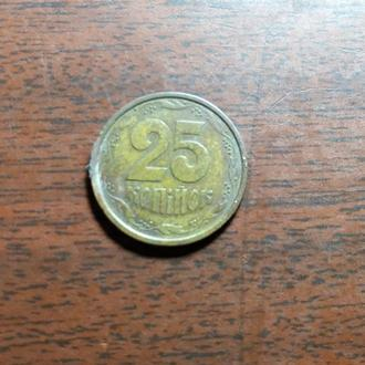 25 копеек 1994 года. 1БВ