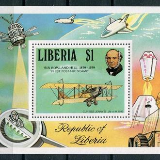 Либерия 1979 Авиация Самолеты Личности Хилл блок MNH **