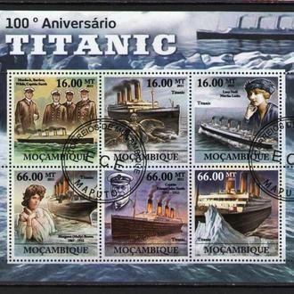 Мозамбик 2011 Корабль Флот Мировые круизные лайнеры Титаник блок