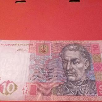 10 гривен; Редкий Номер
