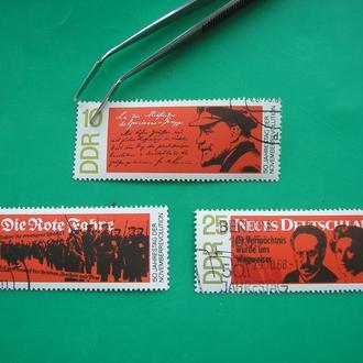 ГДР 1968  Ленин 1967 *