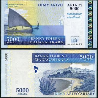 Madagascar / Мадагаскар - 5000 Ariary 2007 (2012) UNC Миралот