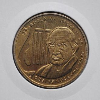 Монеты польша фото и цена 1977 г 2 злотых купить монеты александра 1