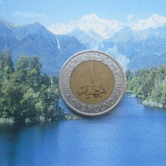 Египет 1 фунт 2007 года