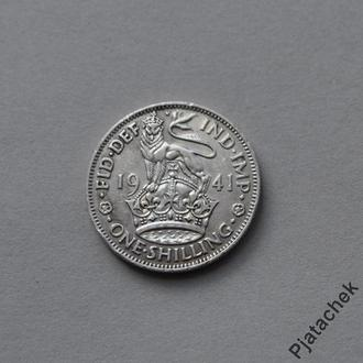 Великобритания 1 шиллинг 1941 серебро  №2