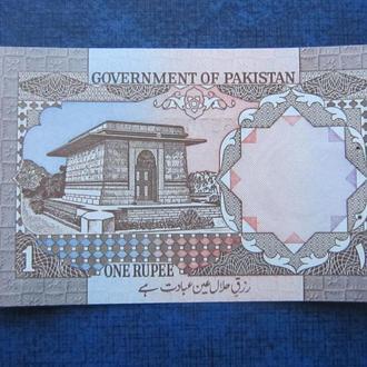 Банкнота 1 рупия Пакистан 1983 UNC пресс №2