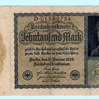 Германия 10000 марок 1922
