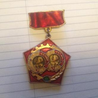 Значок Курская область, Орден Ленина