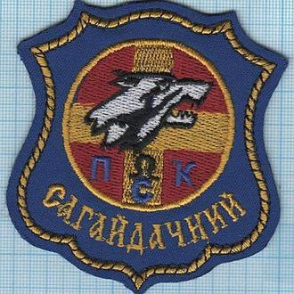 Шеврон ВМС Украины Флот Фрегат Сагайдачный. Волк .